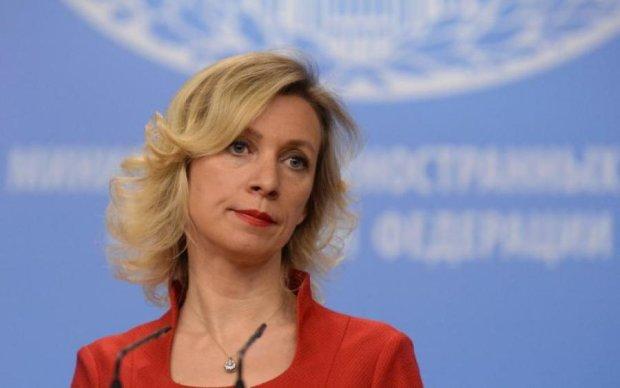 Захарова опозорилась на всю Россию