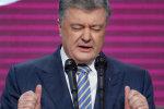 """Портнов пообещал отобрать у Порошенко самое ценное: """"Он настоящий преступник"""""""