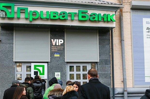 """ПриватБанк предупредил украинцев о новой """"фишке"""" карточных мошенников"""