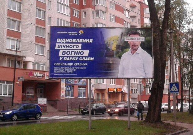 """В Тернополе """"ослепили"""" кандидата в депутаты, выглядит жутко"""