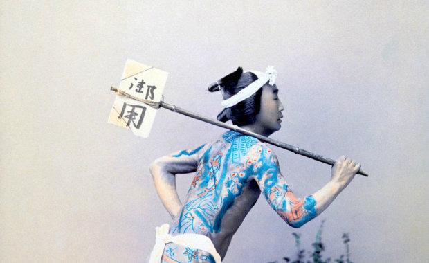 История японского искусства татуировки: привилегия для императора и наказание для преступника
