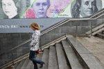 Курс валют на 25 сентября: доллар и евро перешагнули важную отметку