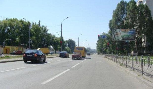 На столичной улице ограничили движение транспорта