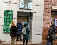 Обмен валют, фото: Наше Місто