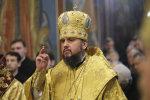 Єпіфаній урочисто вступає на посаду: українцям розкрили найцікавіші деталі