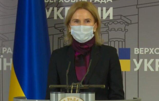 Олена Кондратюк, скріншот відео