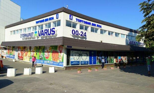Супермаркет Varus, фото atbrovary.kiev.ua