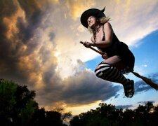 Летающая метла