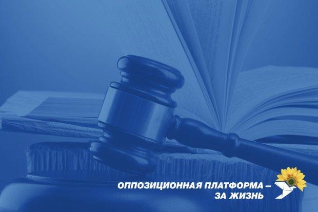 В Донецкой области суд начал рассмотрение фактов фальсификации на выборах на 52 округе по заявлениям Оппозиционной платформы - За жизнь