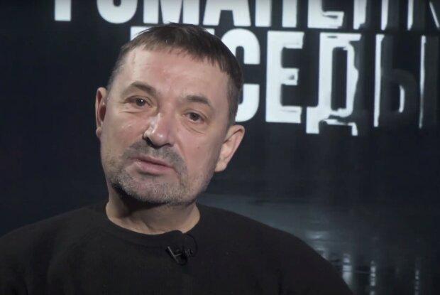 Сергій Гайдай, скріншот відео