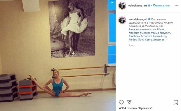Публікація Анастасії Волочкової, скріншот: Instagram