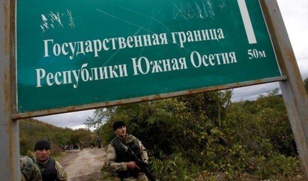 Россия захватила приграничную территорию Грузии