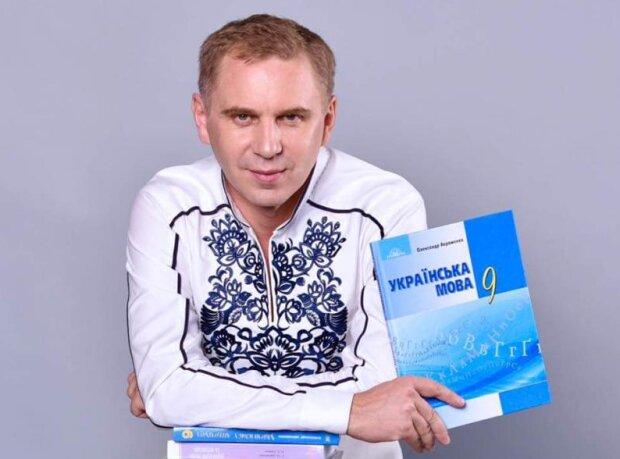 Александр Авраменко, фото: vseosvita.ua