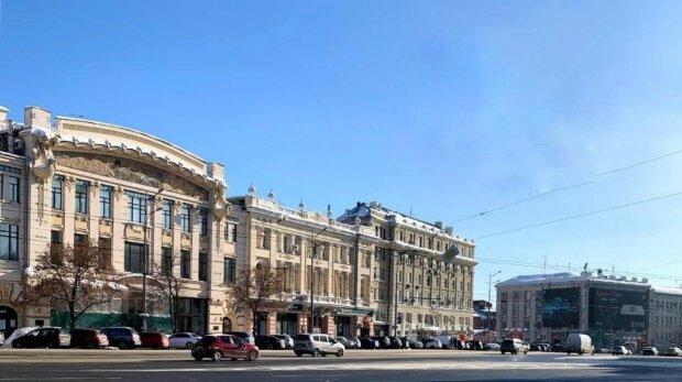 Харьковский городской совет, фото: Facebook