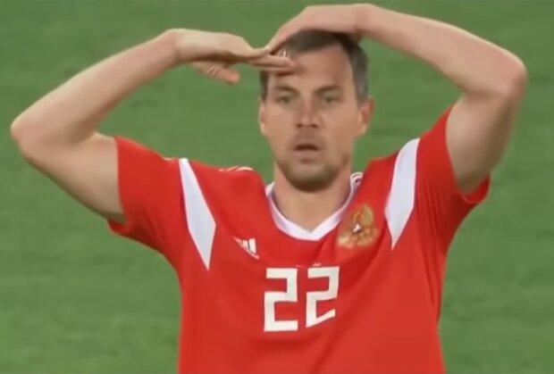 Артем Дзюба, скриншот видео