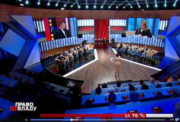 Тимошенко посварилася з міністром на очах у тисяч українців: Мосейчук довелося втрутитися