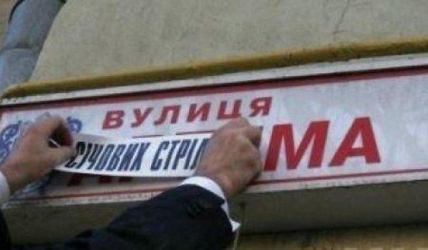 Рік декомунізації: 800 комуністичних пам'яток втратили свій статус