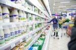 молочные продукты, иллюстративное фото