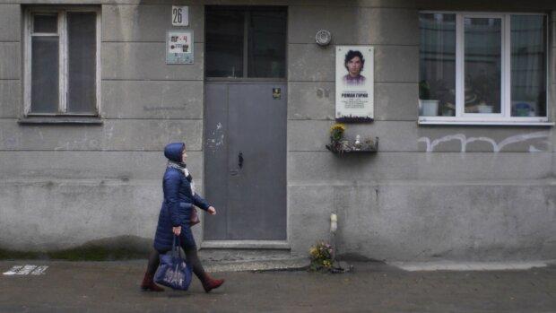 """19-річний франківчанин поповнив лави Небесної Сотні, з Україною в серці: """"Згадайте нашого Ромчика"""""""