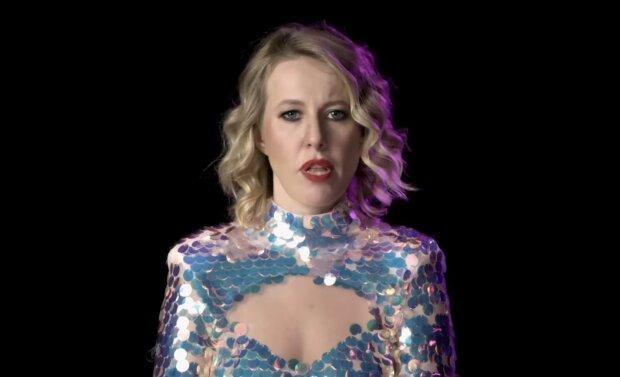 Ксения Собчак, скриншот видео