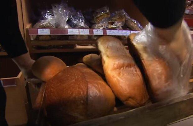 Хлеб, скриншот: YouTube