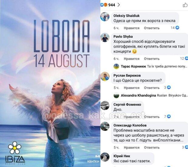 Ані Лорак і Світлана Лобода їдуть з концертами в Україну, земляки влаштували