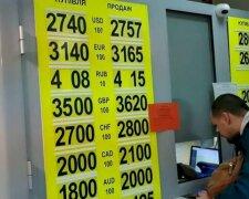 Обмін валют, фото: Бізнес.медіа