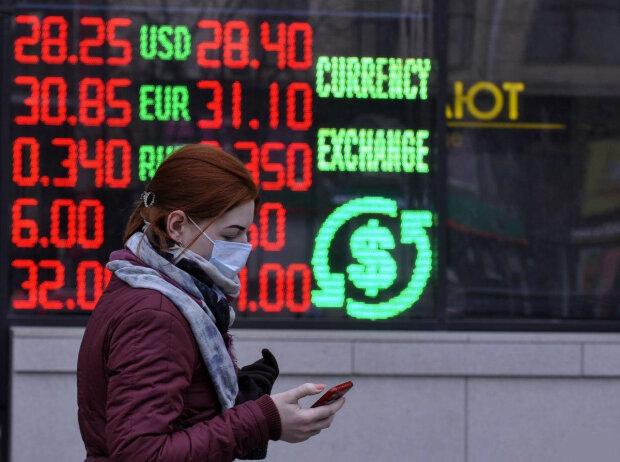 курс валют, фото unian