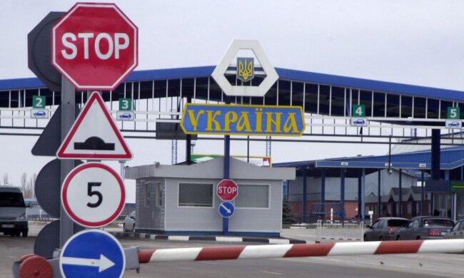 Граница Украины, фото из свободных источников