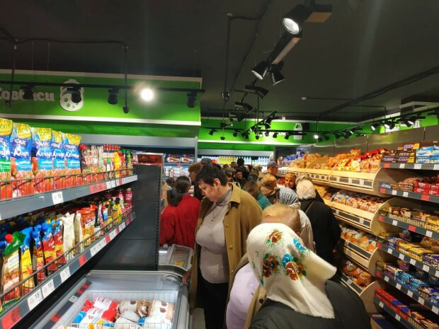 Супермаркет, фото: galas.te.ua