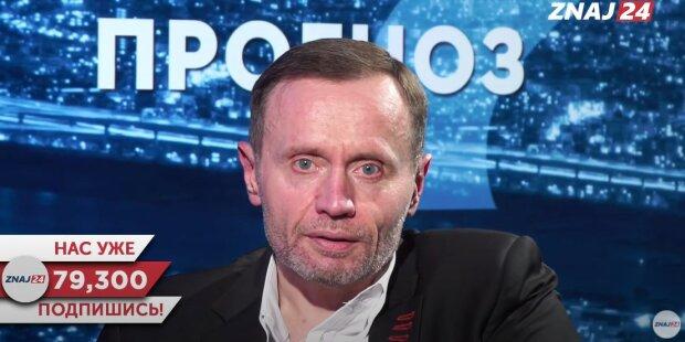 Разделил Украину на 4 части, - Пелюховский о Порошенко