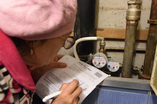 Більше 20%: киянам озвучили нові тарифи на опалення і гарячу воду