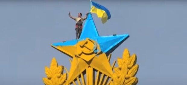 Звезда СССР в украинских цветах, скриншот: Youtube