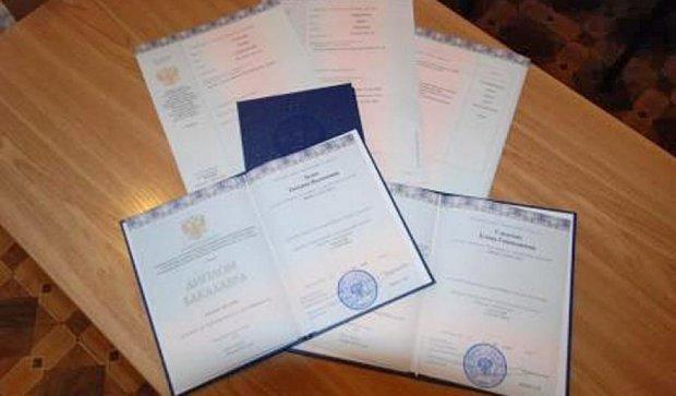 Луганські бакалаври отримали російські дипломи (фото)
