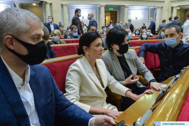 Верховная рада-фото с сайта ВРУ