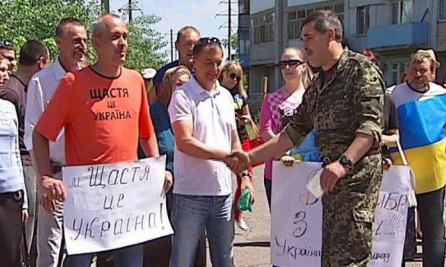 Мешканці Щастя виступили проти виведення українських військ