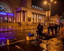 Дніпро, вокзал