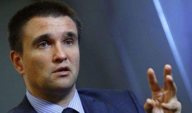 Клімкін сказав, коли Україна покине СНД