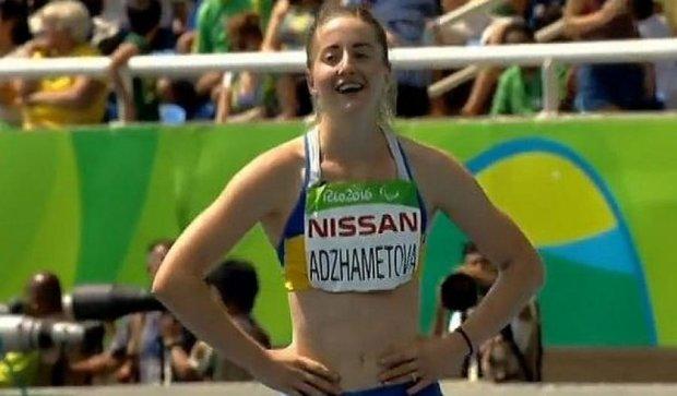 Украинская паралимпийка установила мировой рекорд