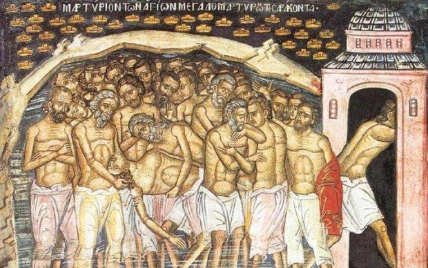 День Сорока Севастійських мучеників 22 березня: як вшановують пам'ять вірних воїнів Христа