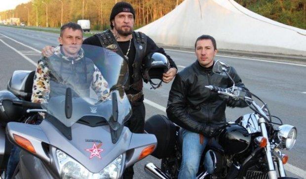 Путінські байкери прорвались через кордон Євросоюзу