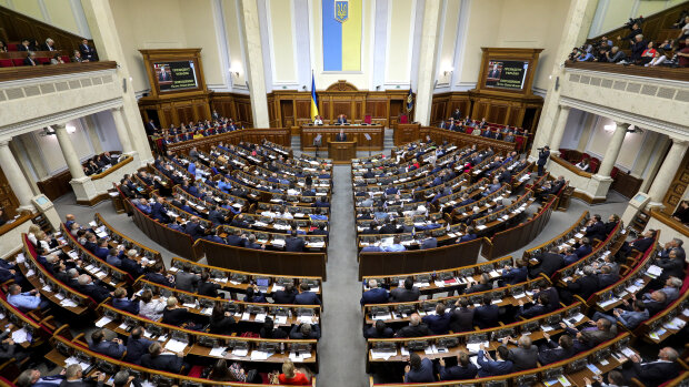 Верховна Рада, фото з вільних джерел