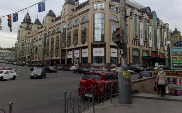 Срочно! В центре Киева вспыхнул пожар