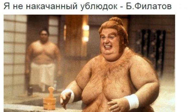Інтернет вибухнув фотожабами на «накачаного виродка» Саакашвілі (фото)