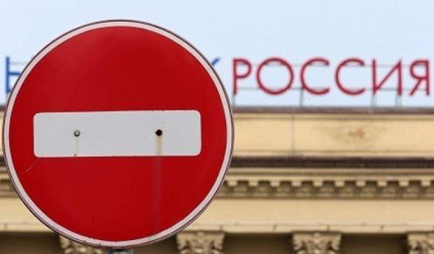 """Россия """"огрызается"""" на предупреждение США"""