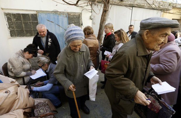 Украинцам уменьшат пенсии