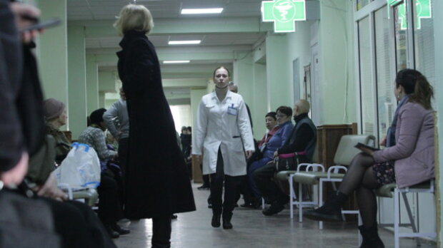 черга в лікарні, фото: Сьогодні