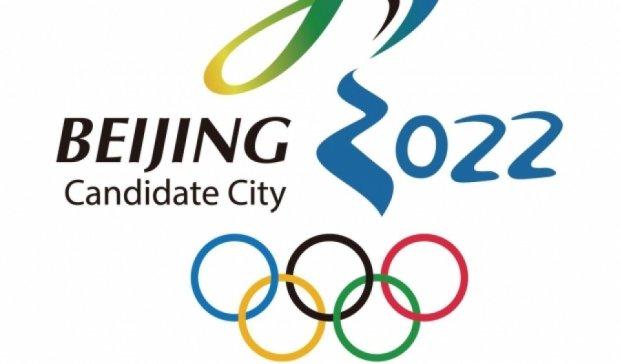 Китай во второй раз примет Олимпийские игры