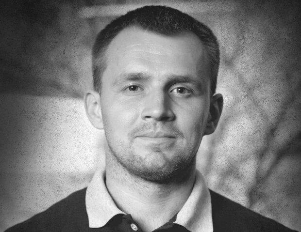 Денис Янтар, фото з соцмережі