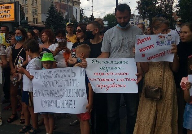 фото: Ганна М'ясникова